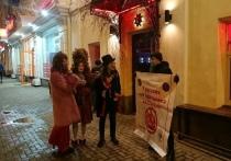 Пикет против Хэллоуина: свердловские «право-консерваторы» устроили очередную провокацию
