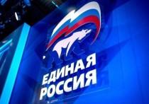 Кадровый проект для отбора кандидатов на выборы в Госдуму запускает партия «Единая Россия»