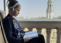Юная астраханка получила специальный приз на Международном фестивале детского и юношеского творчества