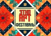 В Пуровском районе стартует онлайн-фестиваль «ЭтноАрт»