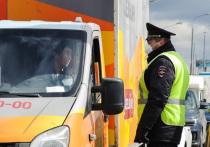 В Москве начинает работать новая система контроля за нарушениями с помощью видеокамеры – водителям будут приходить квитанции на оплату штрафов, если камера зафиксирует использование мобильного телефона за рулём или отсутствие ремня безопасности