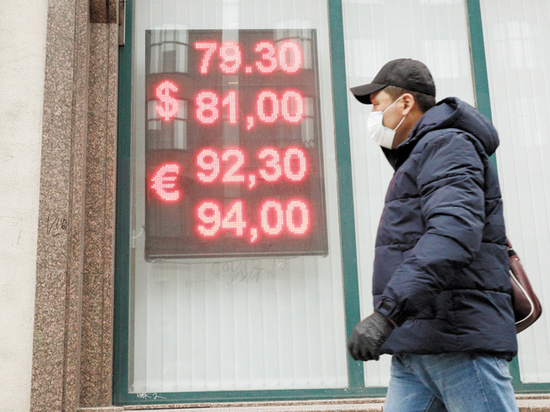 a8d5e98af35293a3d6e6ec7bd5eca4fa - Евро по 100 рублей стал близкой реальностью