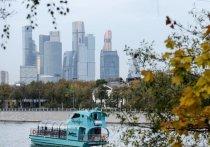 Эксперты о бюджете Москвы: инвестиции позволят развивать социальные проекты