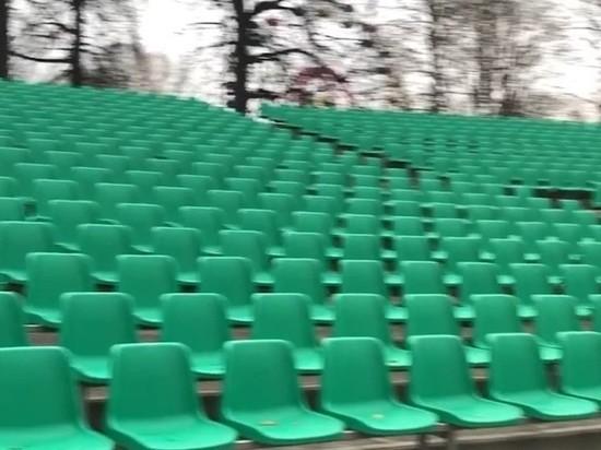 В псковском Зеленом театре установили новые кресла