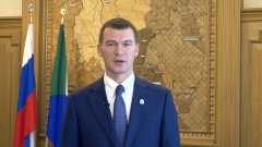 Михаил Дегтярёв поздравил жителей края с Днём народного единства