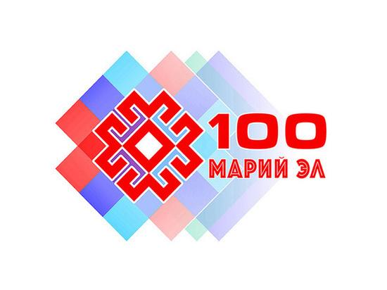 Республика Марий Эл празднует 100-летие со дня образования