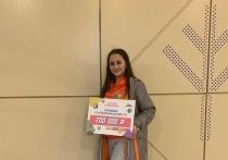 Школьница из Серпухова получила денежный приз за проект инновационного города