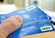 В Фонде социального страхования рассказали, кому нужно получить банковскую карту национальной платежной системы до 1 января 2021 года