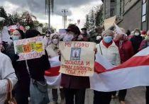 Белорусской оппозиции посоветовали