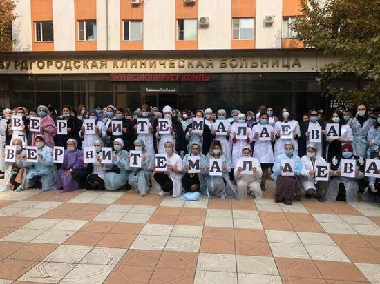 Главврача дагестанской больницы уволили и востановили в один день