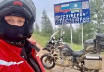 От Крыма до Колымы: как экс-министр проехал на мотоцикле 19000 км