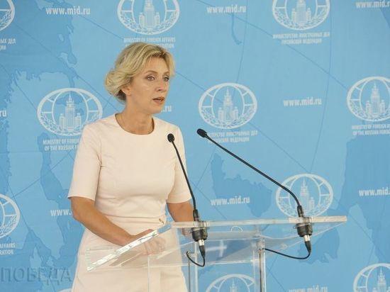 Дипломат Мария Захарова хочет вернуться в Железноводск