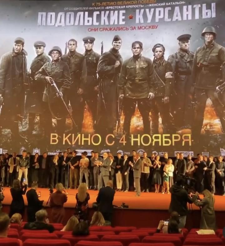 Фильм «Подольские курсанты» одним из первых посмотрел псковский губернатор, фото-3