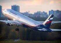 С Сахалина в Москву теперь летает только