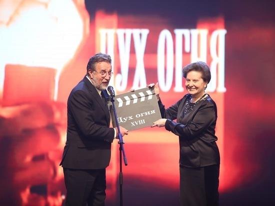 Стартовал приём заявок на конкурс микрофильмов XIX Международного кинофестиваля «Дух огня»