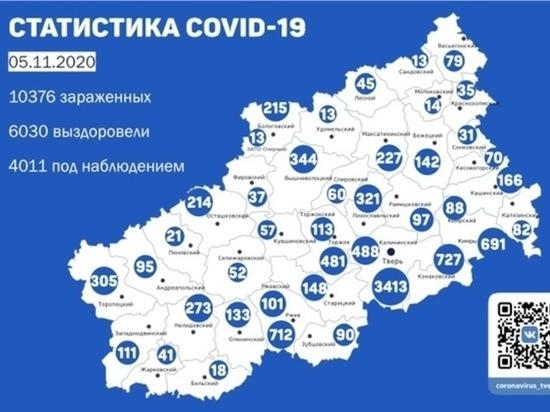 За сутки пациентов с коронавирусом обнаружили в 25 районах Тверской области