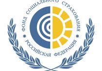 В России огромное количество компаний и предприятий, сотрудники которых подвержены серьезному риску