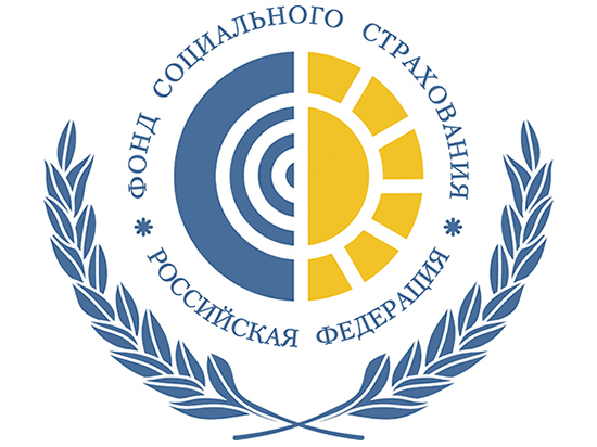 Эксперт ФСС РФ отвечает на ваши вопросы