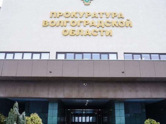 Трех волгоградцев будут судить за мошенничество при возмещении НДС