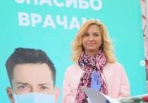 Глава омского Минздрава Солдатова уволена после