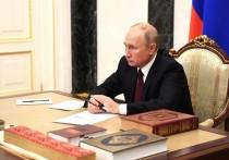 В Госдуму внесен законопроект, который предлагает наделить бывших президентов России почти безграничной неприкосновенностью