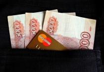 Сумма наличных на руках у граждан и в кассах предприятий достигла 12,9 трлн рублей