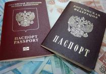 Удивительное — рядом: продавцы фальшивых паспортов могут отделаться штрафом