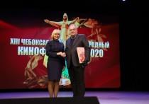 Закрылся XIII Чебоксарский международный кинофестиваль
