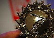 «МК в Кузбассе» вошел в шорт-лист Всероссийского конкурса «СМИротворец-2020»