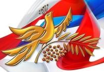 Серпуховичек пригласили на Всероссийский конкурс деловых женщин
