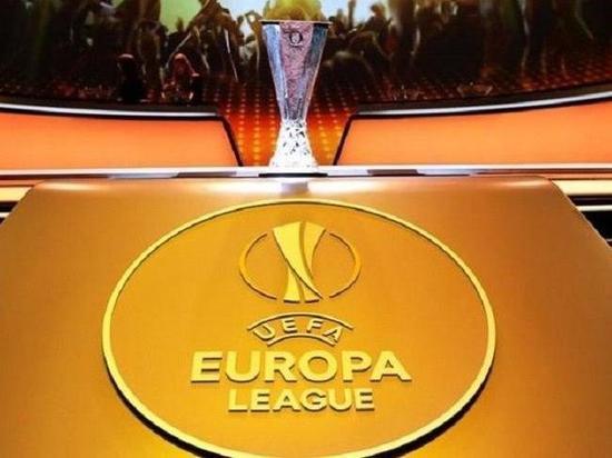 Лига Европы: Все результаты матчей 3-го тура группового этапа