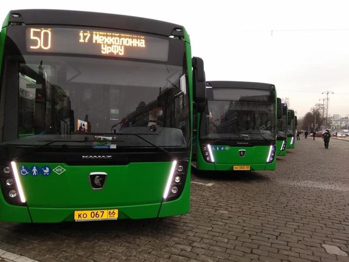 В Екатеринбурге на линию выйдут 57 новых автобусов
