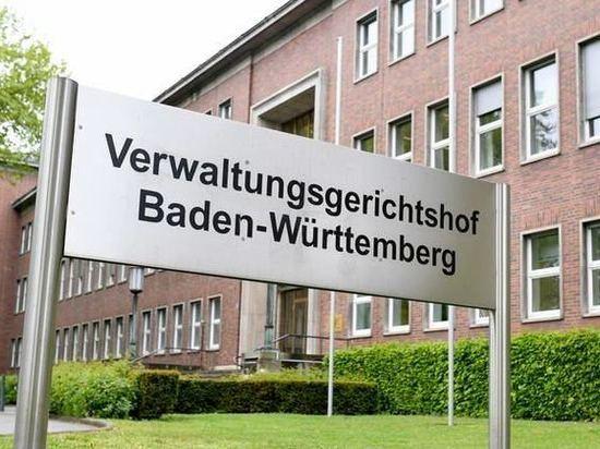 Германия: Отпуск в Гейдельберге не состоится. Супружеская пара проиграла суд