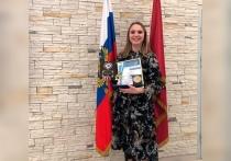 Рязанская учительница стала победителем Всероссийского конкурса
