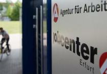 Германия: Выплата базового пособия по упрощенной схеме будет продлена до 31 марта 2021 года