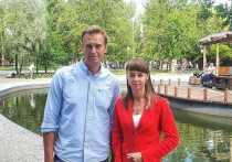 Транспортная полиция обнародовала окончательный вердикт случившегося с Алексеем Навальным