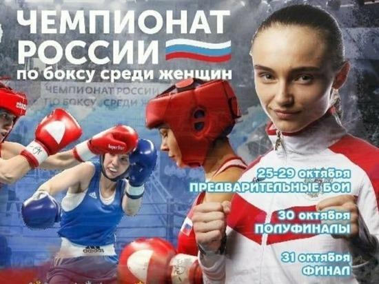 Жительница Кстово заняла второе место на первенстве России по боксу
