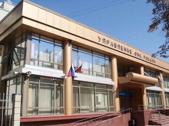 Три отдела ИФНС в регионе закрываются с 9 ноября