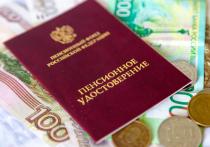 В конце ноября Госдума рассмотрит во втором чтении законопроект о бюджете Пенсионного фонда (ПФР)
