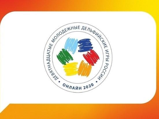 В Дельфийских играх участвует большая делегация Калмыкии