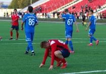 ФК «Чита» присудили три поражения из-за вспышки коронавируса