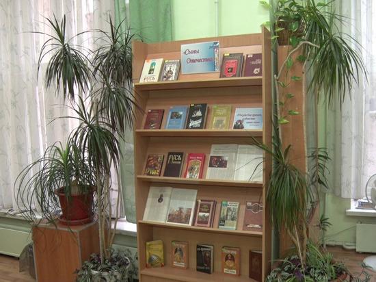 Кировчане могут увидеть настольную книгу Николая II