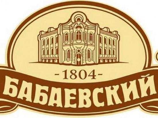 Уроженец Рязанской губернии Петр Бабаев, чьим именем названа кондитерская фабрика в Москве