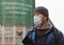 Вторая волна коронавируса в Москве продолжает набирать силу