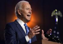 77-летний американский политик Джо Байден после того, как американские газеты и телеканалы на основе данных из Пенсильвании и Невады заявили, что именно он победил на президентских выборах, набрав более 270 голосов выборщиков, выступил с заявлением