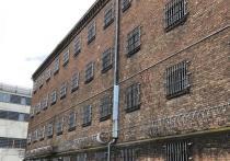 Германия: Вспышка коронавируса во Франкфуртской тюрьме JVA