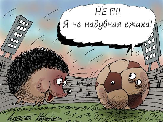 Черчесов успокоил, но ближайшие матчи футболист не сыграет