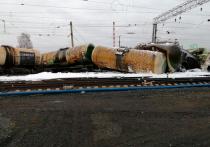 Что было в опрокинувшихся под Новосибирском вагонах: подробности