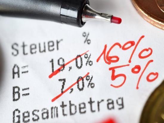 Снижение НДС в Германии не будет продлено
