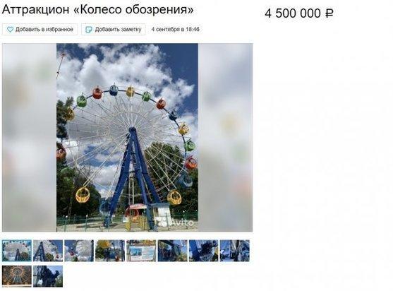 «Чертово колесо» за 4,5 млн рублей убрали из парка в Волгограде , фото-2
